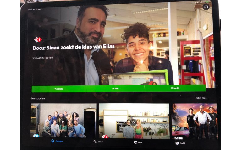 KPN breidt online mogelijkheden Interactieve TV uit
