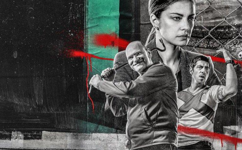 Puerta 7,  nieuw op Netflix