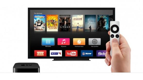 Apple TV 4: veelzijdig dankzij apps