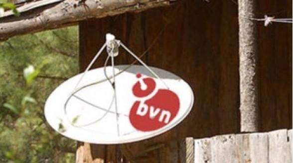 BVN in hele Duitse verzorgingsgebied UnityMedia op de kabel