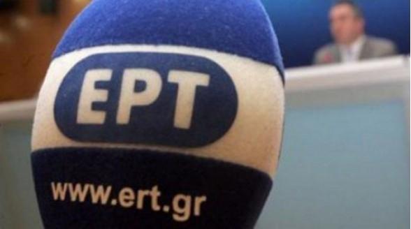 Griekse publieke omroep ERT ook op satelliet terug
