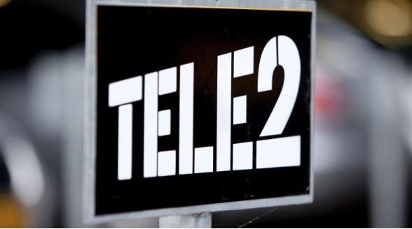 Klantenservice Tele2 blijft hetzelfde