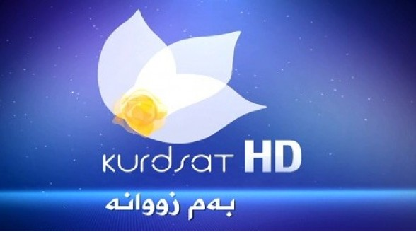 Kurdsat HD ongecodeerd op Hotbird