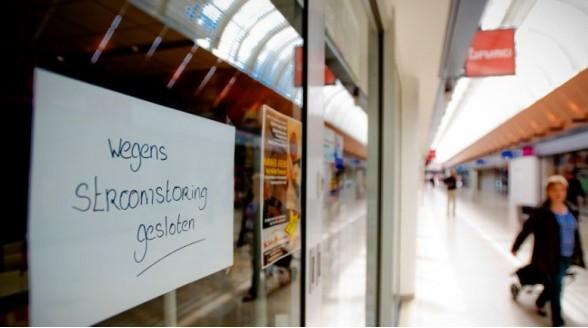 Mediapark en Ziggo kampen met stroomstoringen