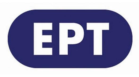 Publieke omroep Griekenland stopt alweer